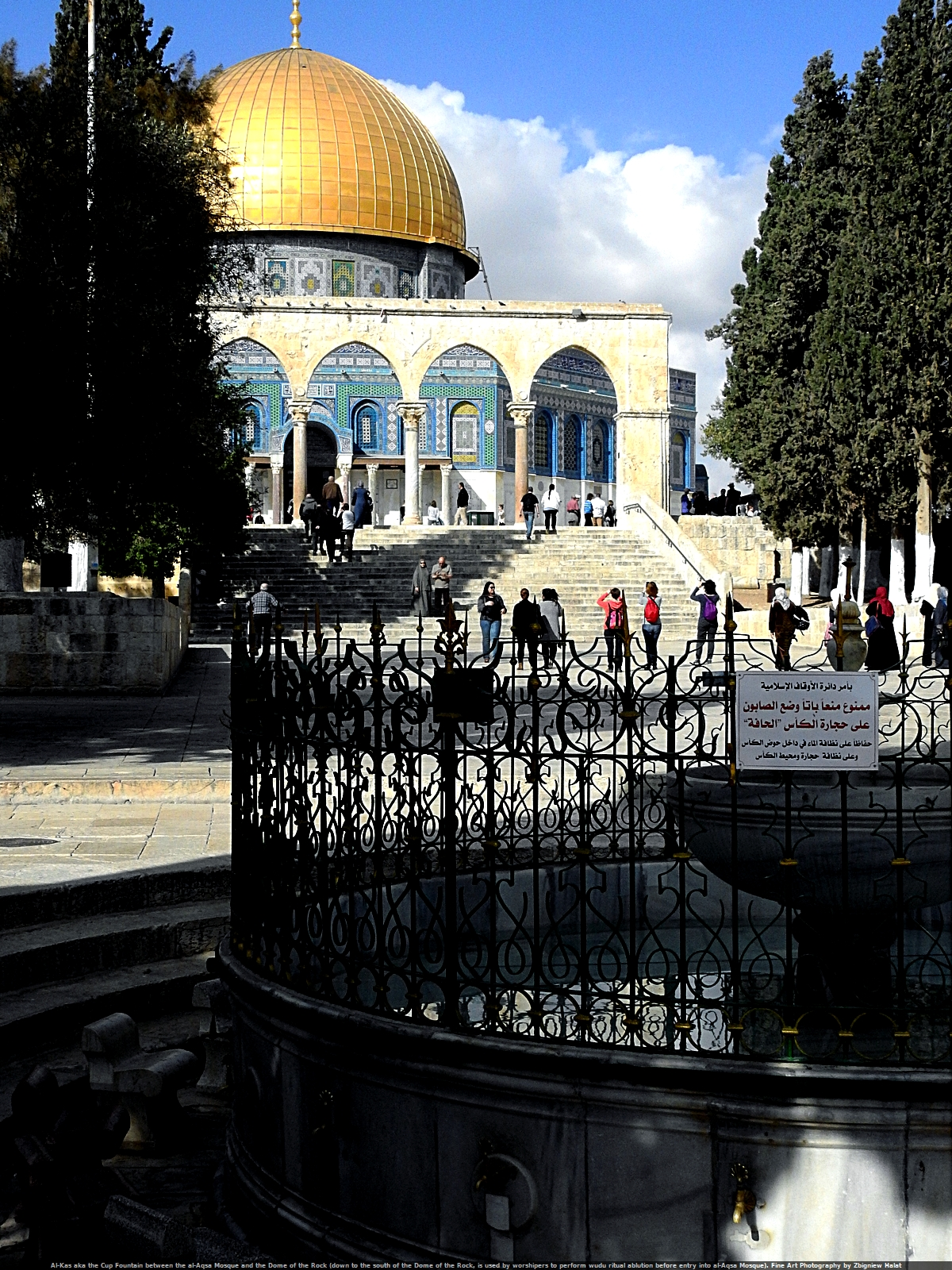 Al-Kas aka the Cup Fountain between the al-Aqsa Mosque and the Dome of the Rock (down to the south of the Dome of the Rock, is used by worshipers to perform wudu ritual ablution before entry into al-Aqsa Mosque). Fine Art Photography by Zbigniew Halat