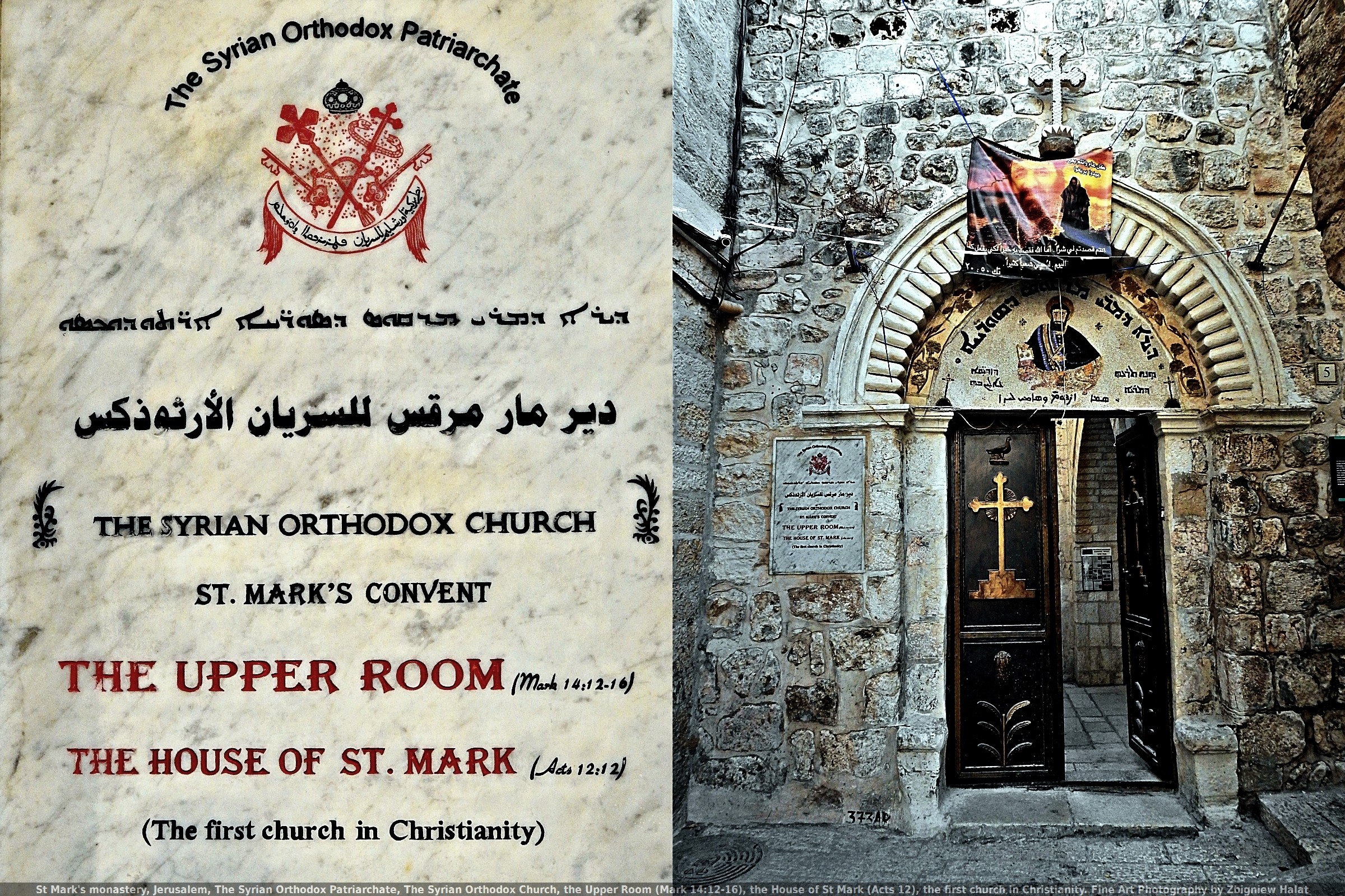 St Marks monastery, Jerusalem, The Syrian Orthodox Patriarchate, The Syrian Orthodox Church, the Upper Room (Mark 14:12-16), the House of St Mark (Acts 12), the first church in Christianity. Fine Art Photography by Zbigniew Halat